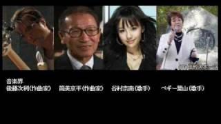 港区青山の青山学院の格調高い校歌を、NHK名曲アルバム風に編集いた...