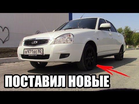 ПРИОРА / ПОСТАВИЛ КОЛЕСА BLACK EDITION