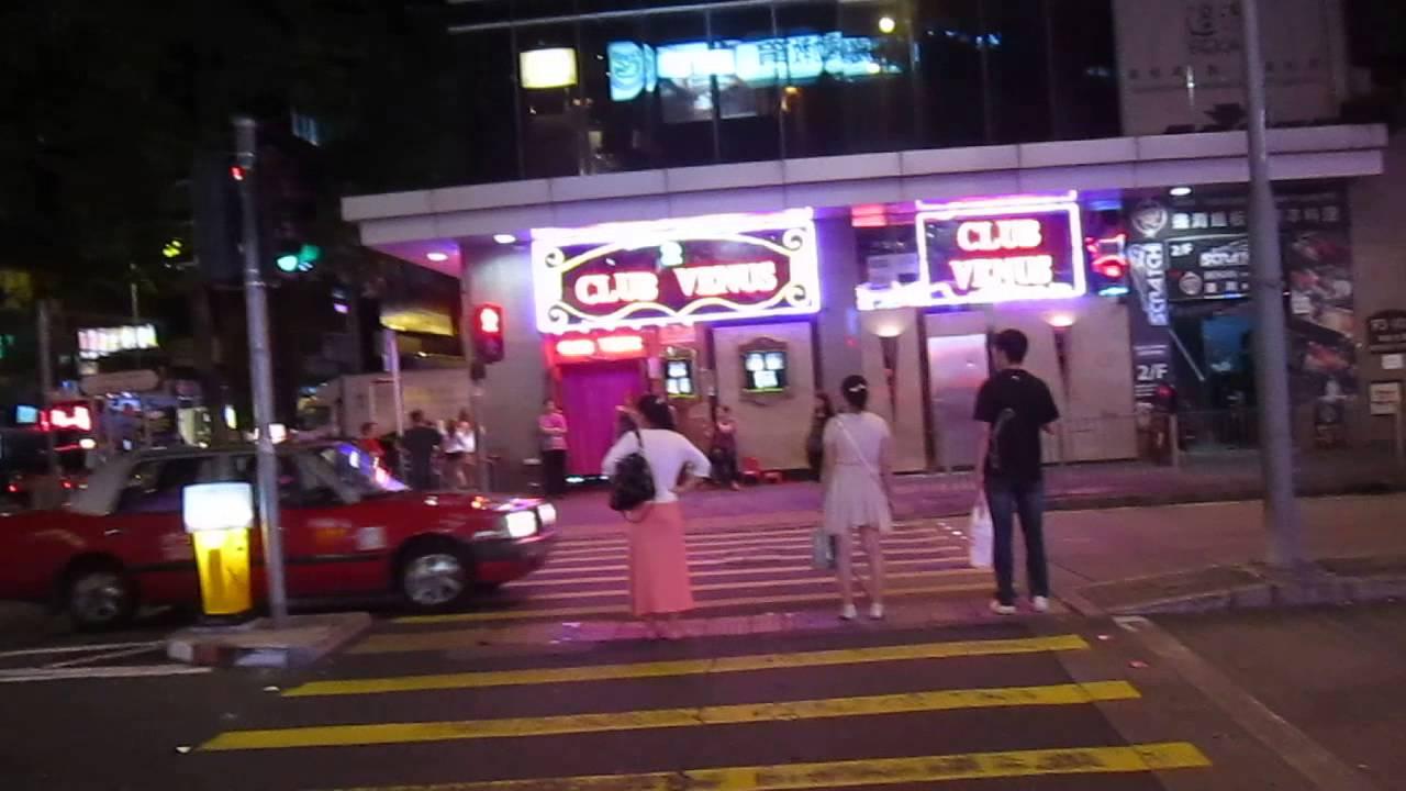 Lockhart road/ Wanchai/ Hong kong