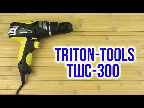 Распаковка Triton-tools ТШС-300