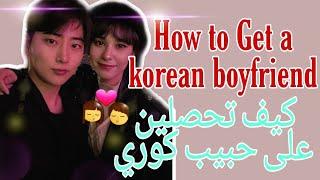 Baixar [ ENG SUB ] 10 Things should Not&Do to have KOREAN Boyfriend /عشرة اشياء!! كيف تحصلين  على حبيب كوري
