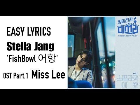 Download Stella Jang - FishBowl 어항 Miss Lee OST Part.1Easy s Mp4 baru