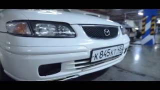 Mazda Capella #1 Музыкальный Stance проект! Начало...