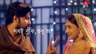 sob-e-bujhi-ferate-parini-ami-appointment-letter-song-bangla