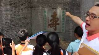 lstps的四年級戲藝課外出參觀片段相片