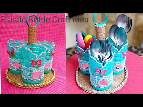 #plastic bottle craft idea easy #Best out of waste craft #waste plastic bottle reuse idea