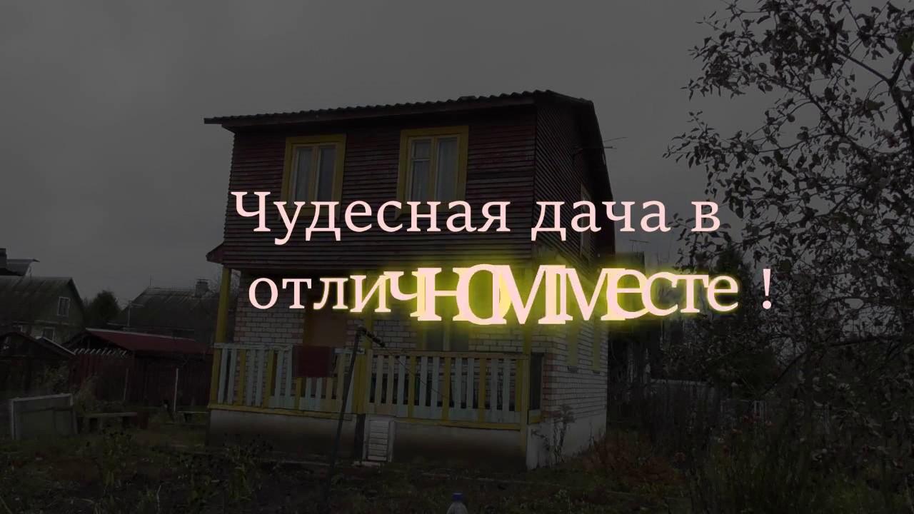 Житель Минской области задержан за подстрекательство к даче взятки .