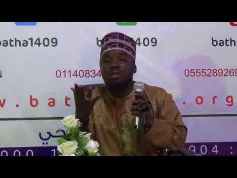 Darsa Riyadh - Maswali Na Majibu ktk  mada Ubaya wa Ushirikina by Ustadh Abubakar