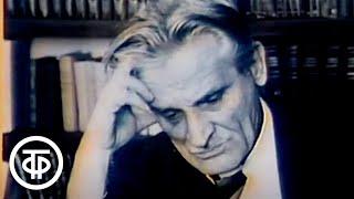 Литература. Творчество Юрия Олеши (1977)