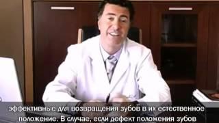 Неправильное положение верхних зубов(Много пациентов обращаются по поводу неровности зубного ряда. Эта неровность формируется постепенно или..., 2012-07-10T04:53:13.000Z)