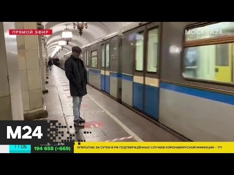 The Guardian написала о режиме самоизоляции в Москве - Москва 24