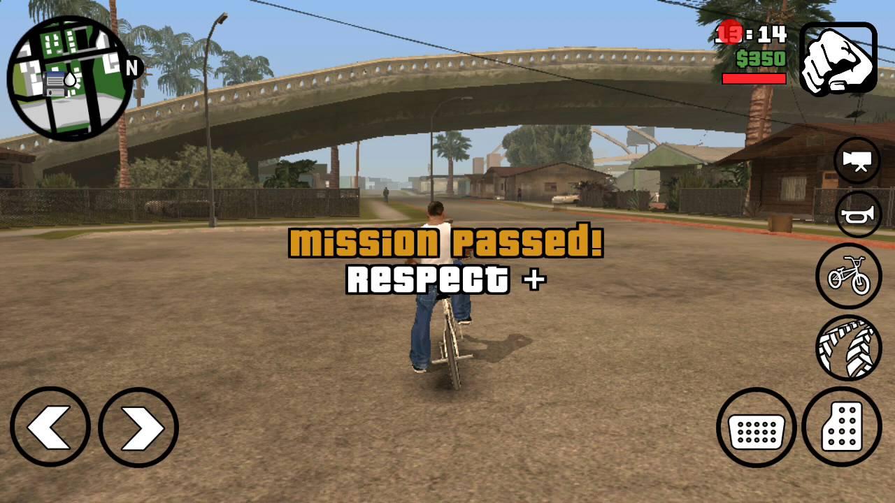 Миссия пройдена картинки