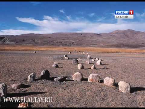 видео: В Горном Алтае обнаружены новые памятники культурно-исторического наследия
