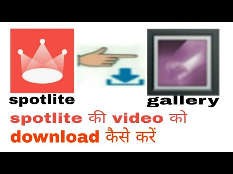 How to download spotlite videos||what is spotlite app||How to download Kwai videos||