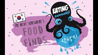 Food Finds: Eating Sannakji (산낙지)