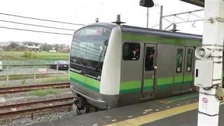 横浜線・上り列車小机駅到着(JR Yokohama Line)