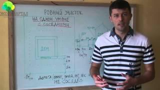 видео Планировка участка. Планировка земельных участков при загородном строительстве
