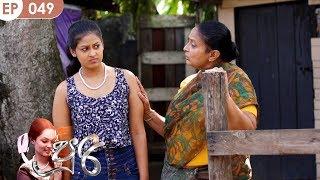 Poori | Episode 49 - (2019-01-19) | ITN Thumbnail