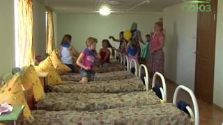 Саратов: Православный детский лагерь «Солнечный»(Многие родители не отправляют детей в летние лагеря, из опасения за их здоровье или дурное влияние, которое..., 2015-06-18T14:14:49.000Z)