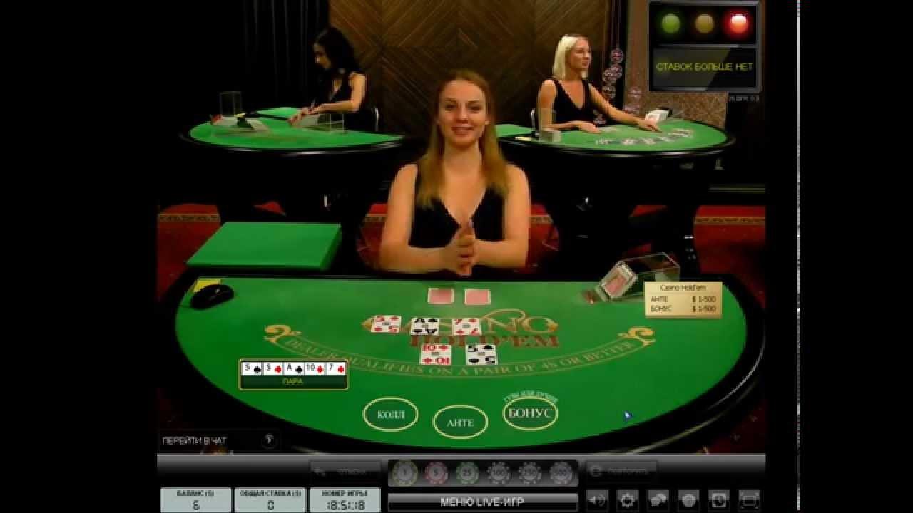 Казино в живую вывести деньги из гранд казино