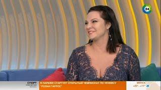 Наталья Толстая - Стоит ли восстанавливать отношения? Доброе утро, мир