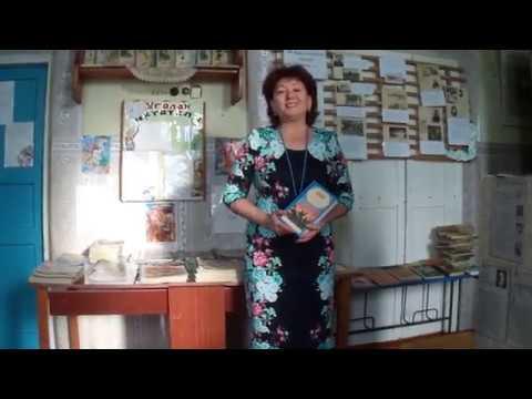 Изображение предпросмотра прочтения – НатальяЛавриненко читает произведение «Россия» А.А.Блока