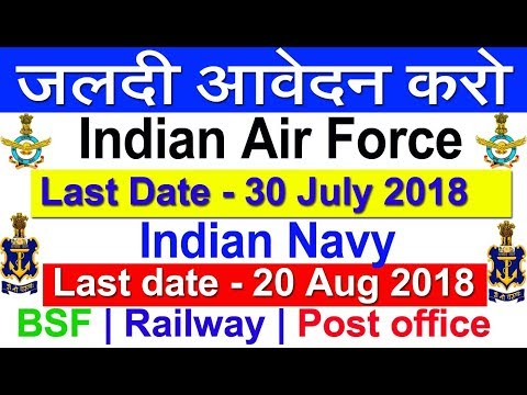 Air Force Job, Join Navy, Railway, BSF, Post office All India Latest 10th Pass Govt job 2018