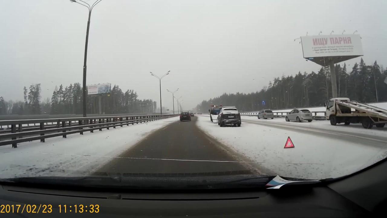 Авария минское шоссе 23.02.2017