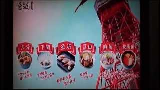 つりビット・日本魚祭りCM(踊ろよ、フィッシュver.) 2015/04/04 ワ...