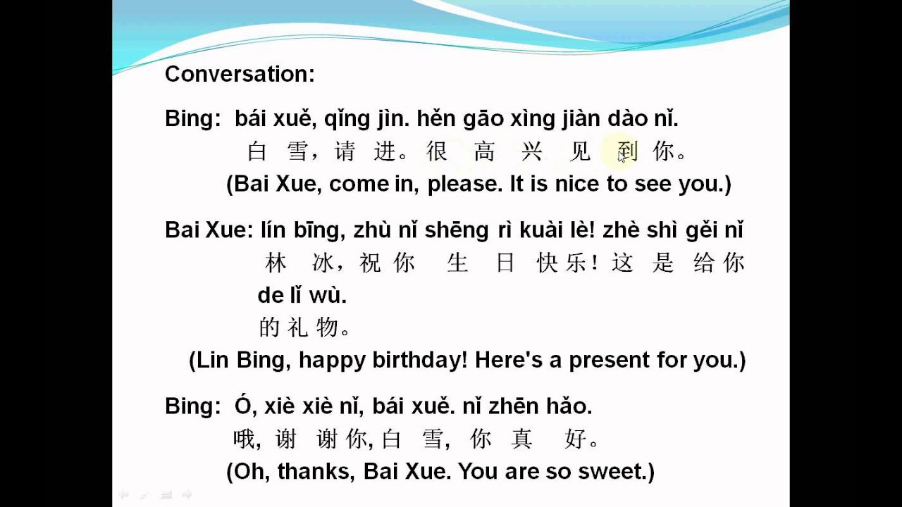 Mandarin Chinese Lesson146 Birthday Party In
