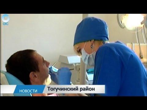 """В одну из больниц Тогучинского района приехали работать молодые врачи по программе """"Земский доктор"""""""