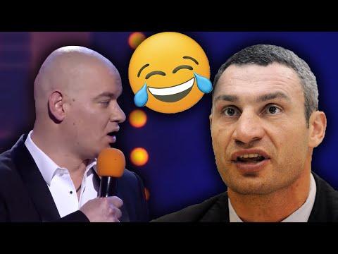 Лучшие приколы про Тупняки Кличко - Зал ВАЛЯЛСЯ от смеха! Смешные ПАРОДИИ