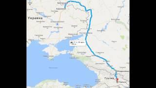 Автобусный маршрут в Грузию из Украины. Туроператор КОТЕ.(, 2017-01-22T12:37:50.000Z)