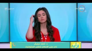 8 الصبح - د/أحمد درويش يوضح أخر التطورات فى تطوير منطقة