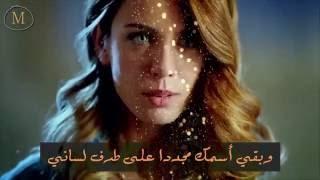 فرقة كوبا - الكبرياء لا يهمني مترجمة للعربية Kolpa - Gurur Benim Neyime