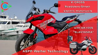 Review electric motorcycle K-Cross with DA100S Slavyanka motor - 2020