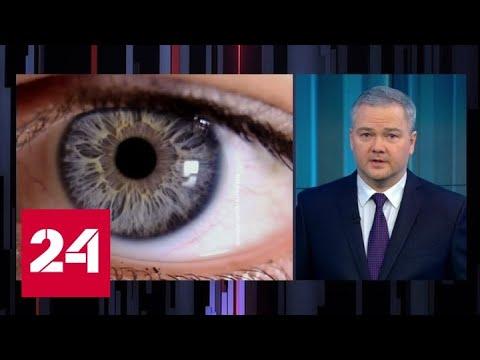 Профилактика заражения: как передается коронавирус - Россия 24