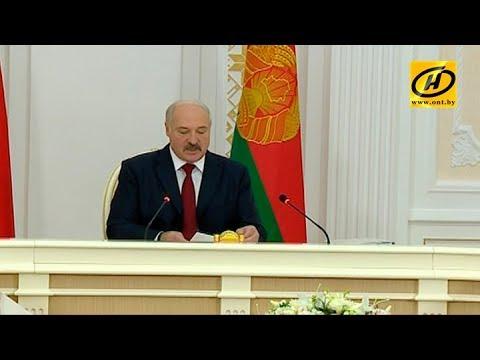 Совещание у Президента: работа экономики, бюджет и денежно-кредитная политика на 2018 год