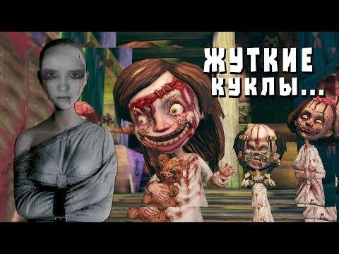 АЛИСА В ПСИХУШКЕ!/ Прохождение игры Alice: Madness Returns #21