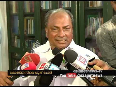 A. K. Antony Demands To Stop The Conflicts Inside Congress