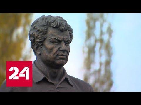 В Башкирии отмечают 100-летие Мустая Карима - Россия 24