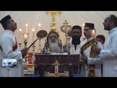 Holy Qurbana by HH Catholicos at Mylapra St. George Orthodox Church