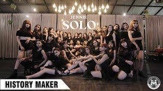 JENNIE(제니) - 'SOLO' Dance Cover By History Maker From Indonesia [Dance Cover Contest By YG]