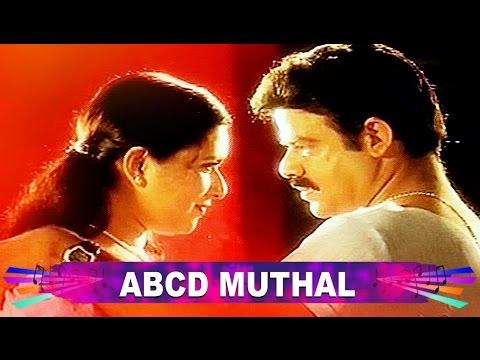 Malayalam Movie  : ABCD muthal..