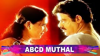 Malayalam Movie song : ABCD muthal..