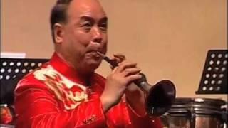 郝玉岐從藝60周年嗩吶專場音樂會03 全家福 郝玉岐演奏
