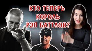 Как Оксимирон стал королем на международной рэп арене?