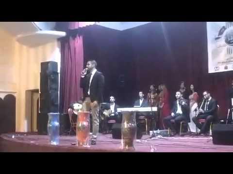 Hafid alaoui ismaili -el ain limatchofakchi