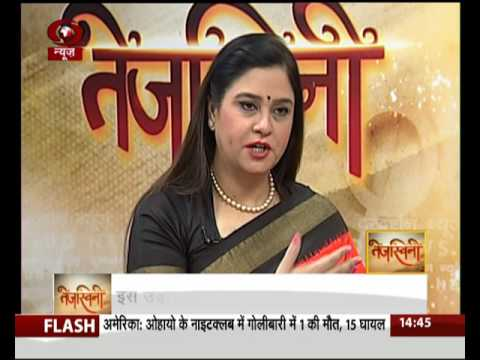 Tejasvini: Interaction with Kshamta Bajpai, Gunjan Aggarwal