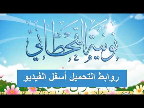 كتاب فسيولوجي بالعربي
